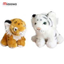 Miaoowa Cute 15cm Tiger Plush Toys Lovely Stuffed Animal Doll High Quality Kids Baby Children Gift Toy Kawaii Toy For Girls
