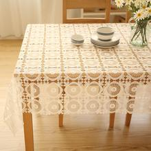 European Hollow Out Embroidery Water Soluble Table Cloth Transparent Glass Yarn Table Cloth White Lace Tea Table Cloth
