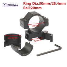 "MIZUGIWA Hunting 30mm / 25.4mm 1"" Quick Release Scope Mount Ring Adapter 20mm Rail Weaver Picatinny QD Flashlight Laser Pistol(China)"