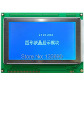 5.1 inch 240X128 Graphic Dot 21pins.LCM,Urine Analyzer LCD.Low-cost solution 240128 LCD display(China)