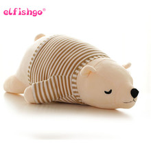 Cute White Papa Polar Bear Plush Toy Lovely Stuffed Polar Bear Doll Kids Gift 35cm