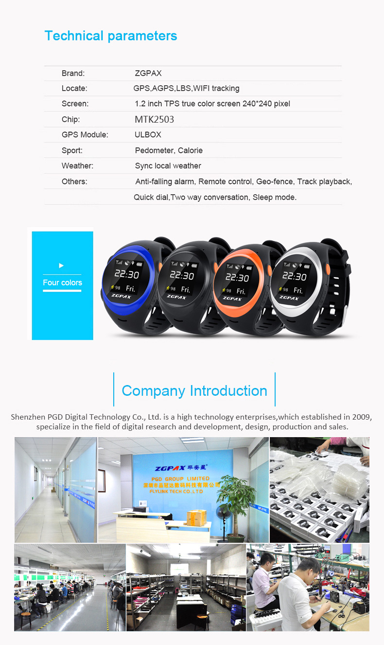 Moveski S888A Smart Watch for Kids Children Smartwatch Phone with SIM Calls Anti-lost GPS Tracker smart watch for Android / IOS