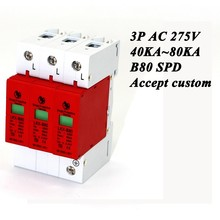 B80-3P 40KA~80KA ~275V AC 2P+N SPD House Surge Protector Protective Low-voltage Arrester Device Lightning protection