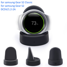 qi Wireless charger for samsung Gear S2 Classic charger for samsung Gear S2 Charging base for samsung Smart watches