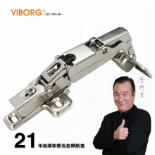 (1 piece) VIBORG Quality 165 Degree Soft close Cabinet Cupboard Door Hinge Full overlay Half overlay Inset Hinges(China)