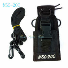 walkie talkie case MSC-20C Nylon Carry bag For Kenwood BaoFeng UV-5R UV-5RA UV-5RB UV-5RC UV-B5 UV-B6 BF-888S Radio Case Holder(China)