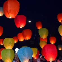 AJP 10pcs/lot  Chinese Paper Lantern Sky Lanterns Kongming Flying Wishing Lamp Balloon Wedding Party Decoration
