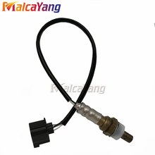 1pcs Oxygen Sensor O2 Lambda Sensor AIR FUEL RATIO SENSOR for CHRYSLER DODGE JEEP MITSUBISHI RAM VOLKSWAGEN 234-4588 2004-2012(China)