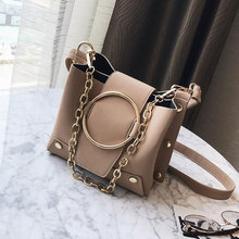 LJT 2017 New Korean Women Messenger Bag Female Leisure Hand Bag Chain Bucket Bag Lady's Personalitized Crossbody Shoulder Bag