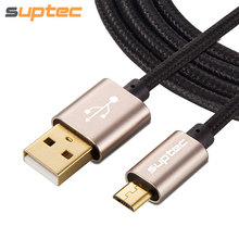 SUPTEC Micro USB Cable Fast Charging Cord for Samsung Galaxy S7 S6 S5 S4 Tab Xiaomi Huawei Android Phone Data Sync Charger Cable(China)