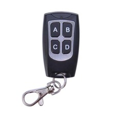 Wireless Remote Controller Transmitter 433MHZ 4.7M IC PT2260 Water-proof 4 button Ultra-Thin fittings for professional