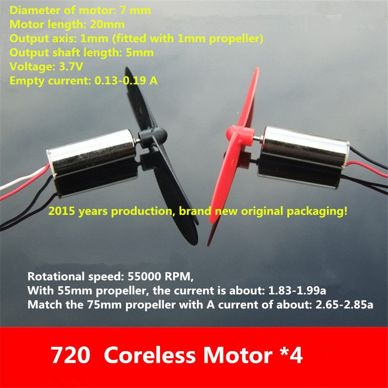 4PCS/LOT DM007 720 Coreless Motor With 55MM/75MM Propeller Moving-coil  machine Model aircraft motor large torque sell at a loss