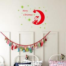 Cartoon Christmas decorative Good night baby bear wall sticker for kids removable waterproofing home wall sticker XMAS28(China)