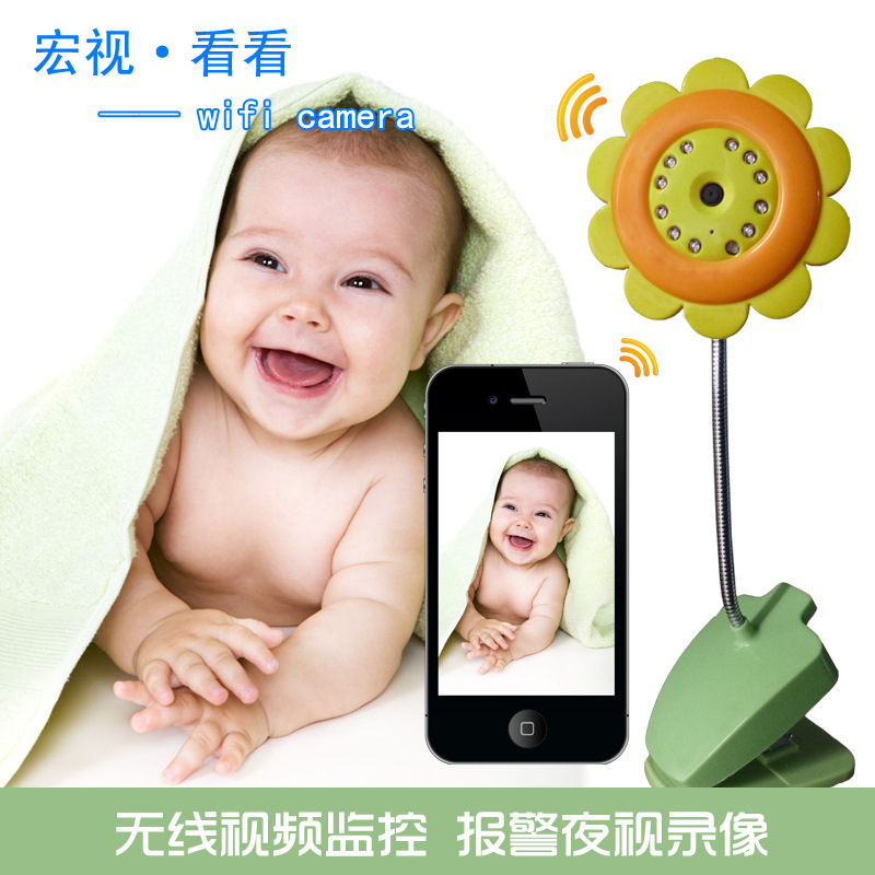 HD 720P 1MP Wireless WIFI Camera IR Night Vision Mobile Remote Control Wireless Baby Monitor <br>