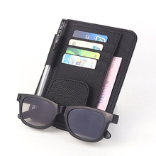 Leather automobile sun shading board card clip glasses clip, car name card holder, multifunctional vehicle bill collecting clamp(China)