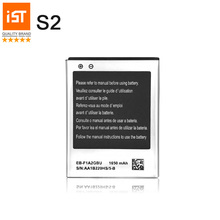 100% IST Original Mobile Phone Battery For Samsung Galaxy S2 I9100 I9103 I9105 Real 1650mAh High Quality Replacement Battery(China)