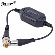 ONLENY Black Built in TVS for Surge Protection CCTV Balun Ground Loop Isolator Coaxial BNC Male to Female for Audio Video