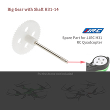 4pcs Original JJRC Big Gear with Shaft H31-14 Spare Part for JJRC H31 GoolRC T6 RC Quadcopter