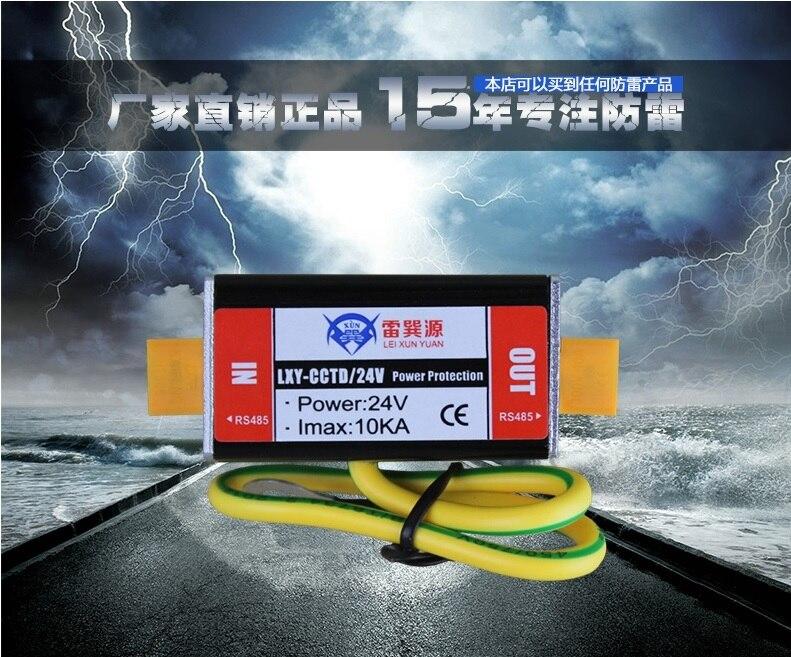 AC/DC Line Protectors,12V/24V/48V / AC220V, Lightning Surge Transients Impulses Protection for CCTV Surveillance System <br><br>Aliexpress