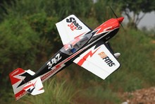 FMS 1300MM 1.3M Sbach 342 PNP Durable EPO Aerobatic 3D Big Scale Radio Control RC Airplane Model Plane Aircraft(China)
