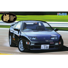 Fujimi 04607# TOHGE-17 1/24 Scale Model Car Kit Fairlady 300ZX (Z32) 1/24 Scale KIT plastic model kit
