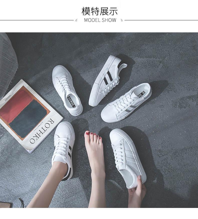 حذاء نساء لون ابيض 29