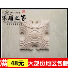 Dongyang woodcarving carved floral applique special offer European wood door flower flower box wood furniture entrance pass