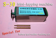 SUNKKO 709A 787A+ Battery Spot welder welding pin welding needle S-30 Mini Lapping machine