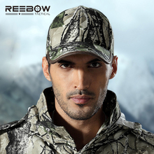 2016 New Tactical Military Hunting Cap Men Women Bionic Camouflage Hat Sports SWAT Outdoor Camping Hunt Wild Adventure(China)