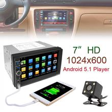 7 inch Car DVD GPS Player Capacitive HD Touch Screen Radio Stereo 8G / 16G Suppot Rear View Camera Input Android 5.1.1