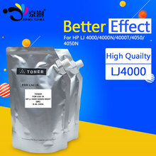 500g/pcs refill toner powder C4127A compatible for HP LaserJet 4000 4000N 4000T 4050 4050N printer