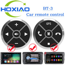 Car Remote Controls Button control car dvd player 2 din gps(China)