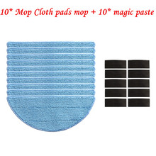 10* Mop Cloth pads mop + 10* magic paste for chuwi ilife v5 ilife v5 pro ilife x5 V3+ V5s V3 v5pro robot vacuum cleaner parts(China)