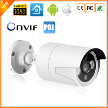 Anti-vandal Waterproof Outdoor IP Camera 720P/960P/1080P 48V PoE Camera IP Webcam Bullet Security Camera Night Vision ONVIF P2P