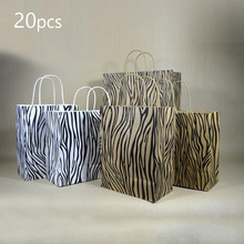 20pcs/lot New High quality zebra gift paper bag with handle Boutique clothing shopping bag kraft paper bags wholesale(China)