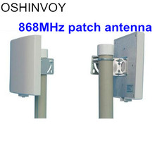 OSHINVOY 868MHz patch antenna outdoor GSM panel antenna7dBi GSM 868M tower signal receiving patch antenna(China)