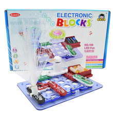 2017 New Creative Electronics Light combination kit Kids Toys Snap circuits Electronics Discovery Kit Science Educational Toy(China)