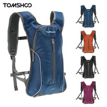 TOMSHOO 2.0L Outdoor Bag Water-resistant Outdoor Cycling Bike Bicycle Backpack Sport Bag Running Riding Travel Hiking Backpack