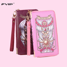 Japan Anime Sakura Card Captor Wallet Girls Cute CARDCAPTOR SAKURA Long Wallet Purses Grimoire Bag Cosplay Clow Handbag Purse(China)