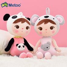 45cm Plush Sweet Cute Lovely Stuffed Kids Toys for Girls Birthday Christmas Gift Cute Girl Keppel Baby Doll Panda Metoo Doll