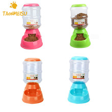 3.5L Large Capacity  Automatic Pet Feeder For Cats  Dogs Plastic Dog Food Bowl Pets Water Dispenser