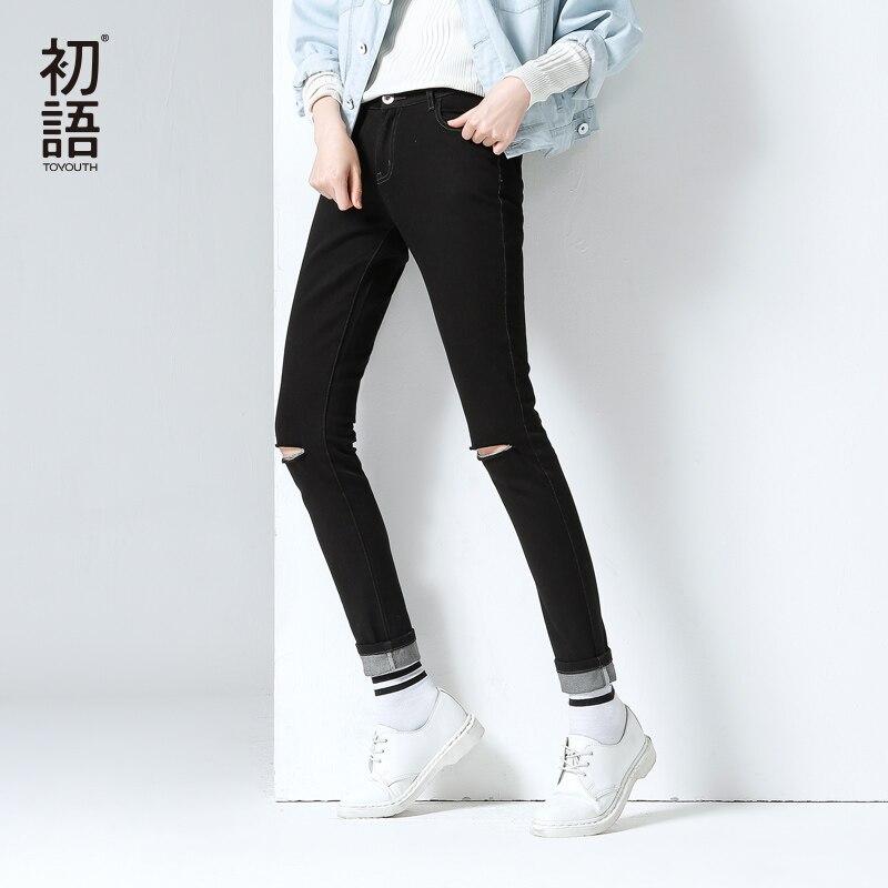 Toyouth New Arrival Cotton Full Length Jeans Autumn Fashion Distressed Button Pockets Hole Pencil PantsÎäåæäà è àêñåññóàðû<br><br>