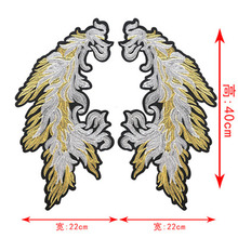 FFLACELL 40*22cm Motor Cycles Patch Angel Wings Embroidered Patches Jacket Phoenix patches T Shirt Patch Stickers
