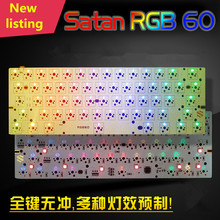Free shipping Pre-soldered SMD light Satan RGB GH60 PCB Board Programmable DIY Mechanical Keyboard Poker 2 Pure HHKB