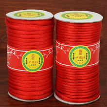 22-43 Yards Durable 5-7mm Chinese Knot Cord Red Color Nylon Waxed Thread Cord for DIY Handicraft Tool Hand Stitching Thread