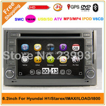 "2 din 6.2"" Car DVD  player for Hyundai H1 with GPS navigation,Analog TV,ipod,Bluetooth3G USB, Radio,audio and video +free Map"