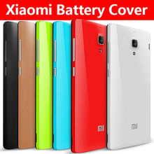 Fashion Candy color Hard Replacement Battery cover for Xiaomi Redmi 1S Red Rice 1S Battery case Drop shipping +Screen Protector