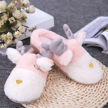 Buy Women Winter Autumn Home Slippers Ladies Cartoon Elk Shoes Non-slip Soft Warm Slippers Indoor Bedroom Loves Couple Floor Shoes for $13.85 in AliExpress store