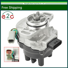 e2c Ignition Distributor For Nissan Sentra 200SX 1.6L 1995-1999 OE# 22100-0M300 / 22100-0M301 /22100-OM200 Free Shipping(China)