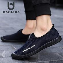 New 2018 Men Sneakers Unisex Shoes Summer Casual Men Shoe Breathable Network Shoes Man Flats Men Flats Fashion Casual Male Shoes